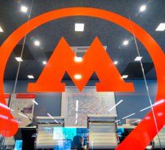 новые станции метро москва