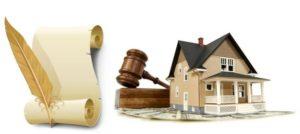 Консультация по продаже недвижимости